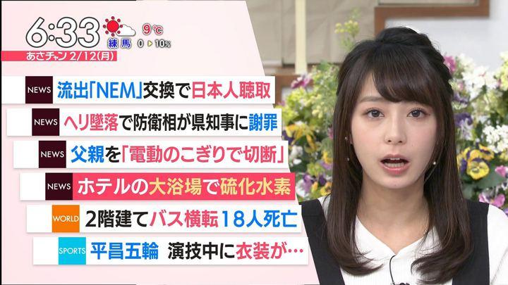 2018年02月12日宇垣美里の画像09枚目