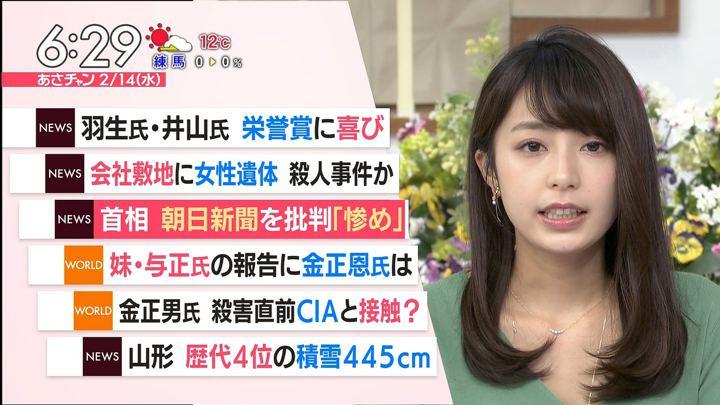 2018年02月14日宇垣美里の画像04枚目