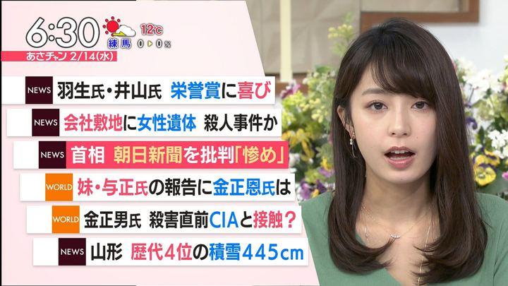 2018年02月14日宇垣美里の画像05枚目