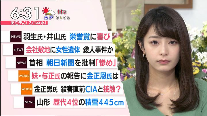 2018年02月14日宇垣美里の画像06枚目