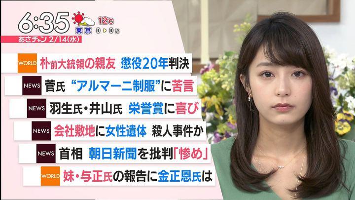2018年02月14日宇垣美里の画像10枚目