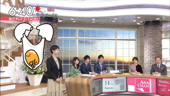 2018年02月14日宇垣美里の画像12枚目