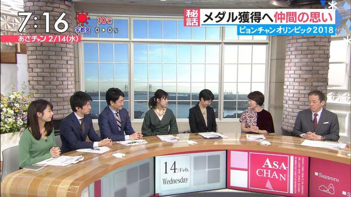 2018年02月14日宇垣美里の画像13枚目