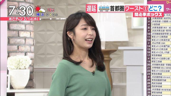 2018年02月14日宇垣美里の画像16枚目