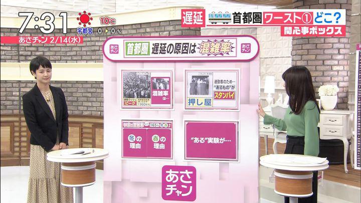 2018年02月14日宇垣美里の画像22枚目