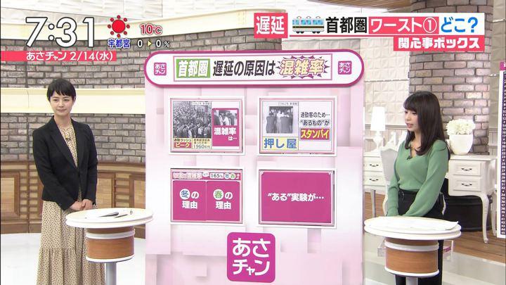 2018年02月14日宇垣美里の画像23枚目