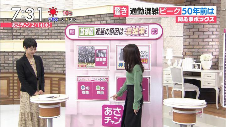 2018年02月14日宇垣美里の画像24枚目
