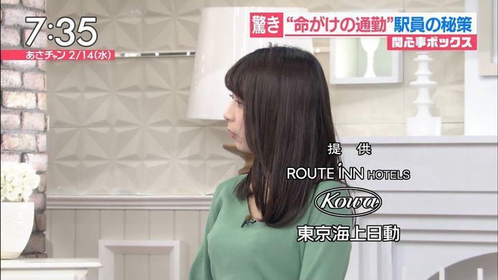 2018年02月14日宇垣美里の画像27枚目