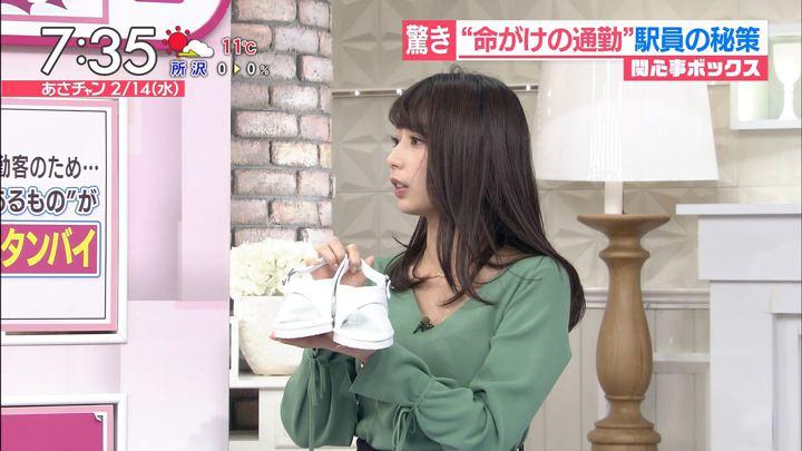 2018年02月14日宇垣美里の画像30枚目