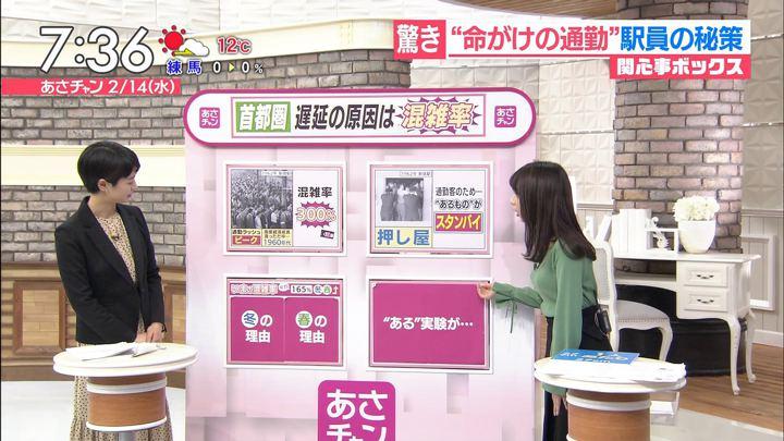 2018年02月14日宇垣美里の画像31枚目
