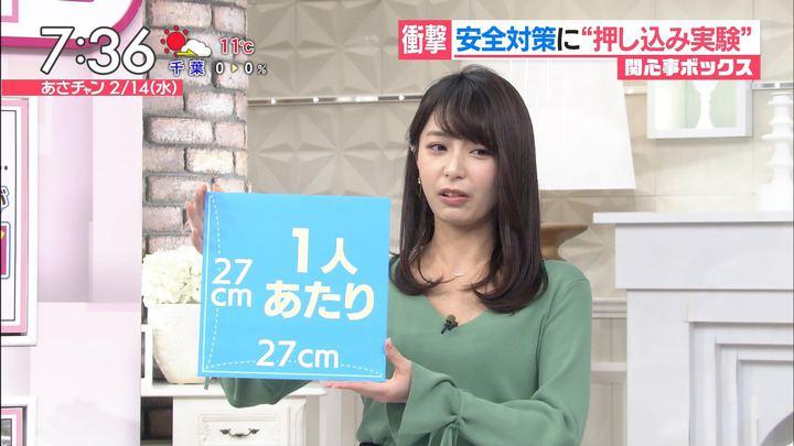 2018年02月14日宇垣美里の画像32枚目
