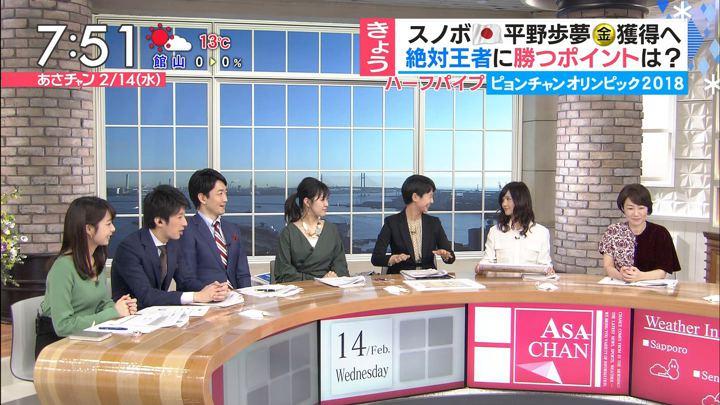2018年02月14日宇垣美里の画像34枚目