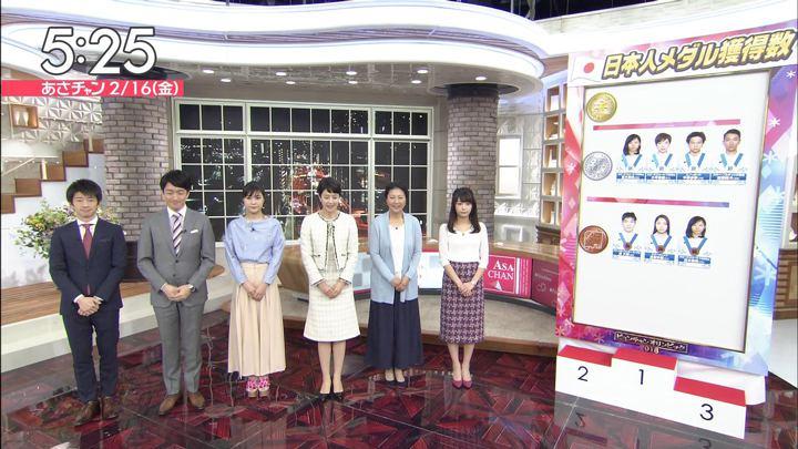 2018年02月16日宇垣美里の画像01枚目