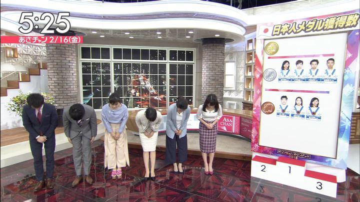 2018年02月16日宇垣美里の画像02枚目
