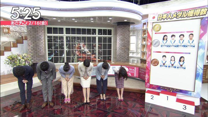 2018年02月16日宇垣美里の画像03枚目