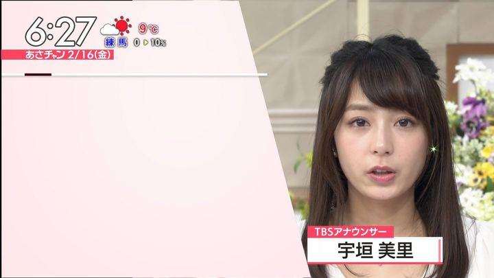 2018年02月16日宇垣美里の画像06枚目