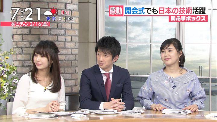 2018年02月16日宇垣美里の画像13枚目