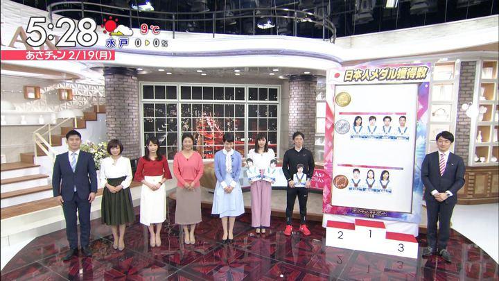 2018年02月19日宇垣美里の画像01枚目
