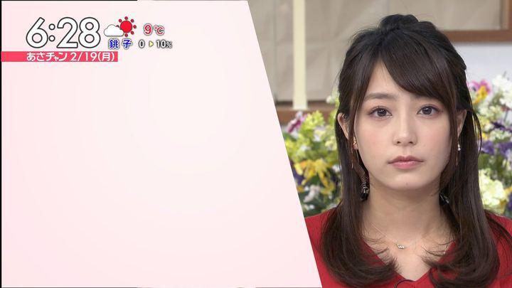 2018年02月19日宇垣美里の画像03枚目