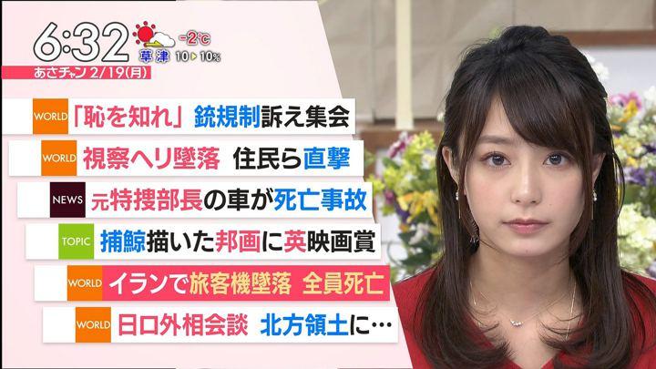 2018年02月19日宇垣美里の画像07枚目