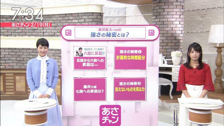 2018年02月19日宇垣美里の画像12枚目