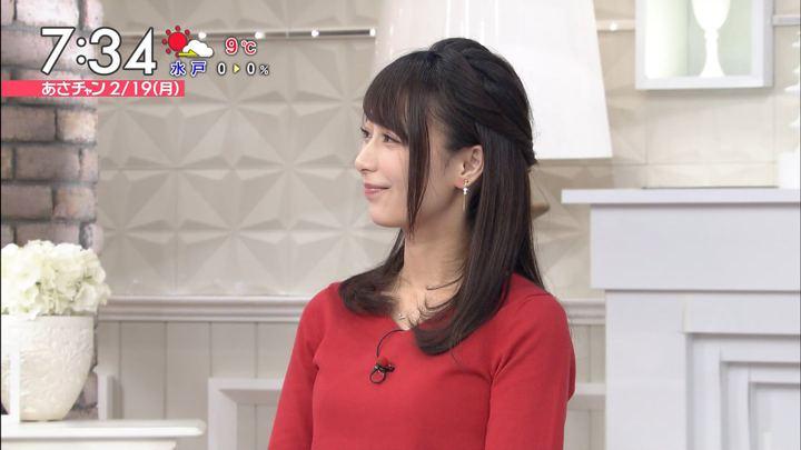 2018年02月19日宇垣美里の画像13枚目