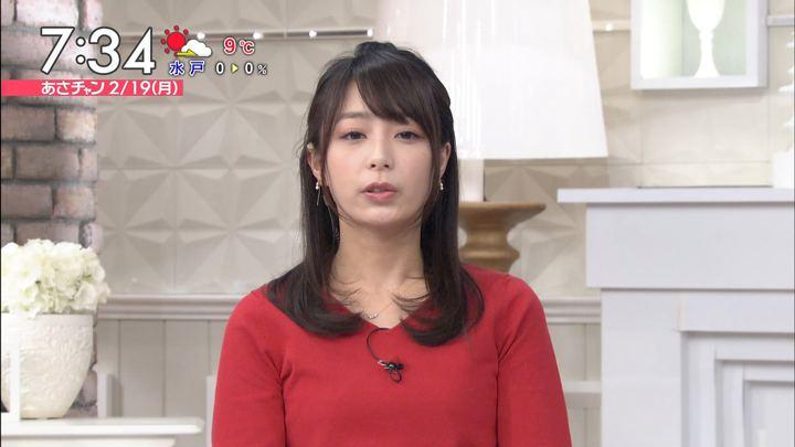 2018年02月19日宇垣美里の画像16枚目