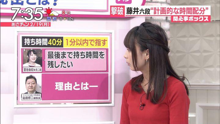 2018年02月19日宇垣美里の画像22枚目