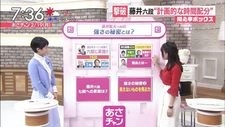 2018年02月19日宇垣美里の画像23枚目