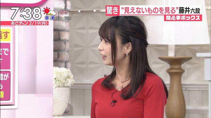 2018年02月19日宇垣美里の画像27枚目