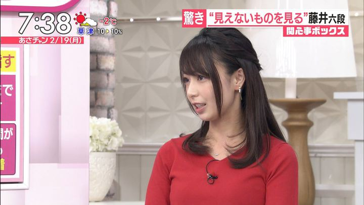 2018年02月19日宇垣美里の画像28枚目