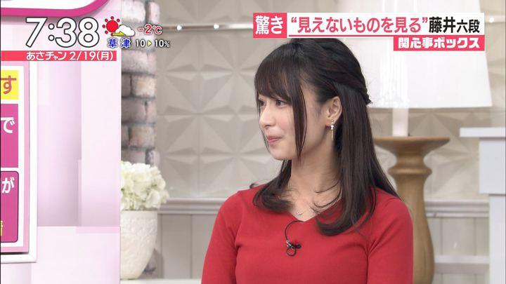 2018年02月19日宇垣美里の画像29枚目