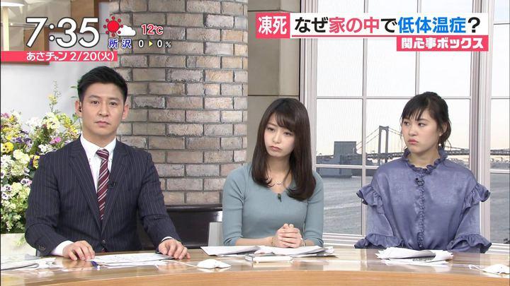 2018年02月20日宇垣美里の画像14枚目