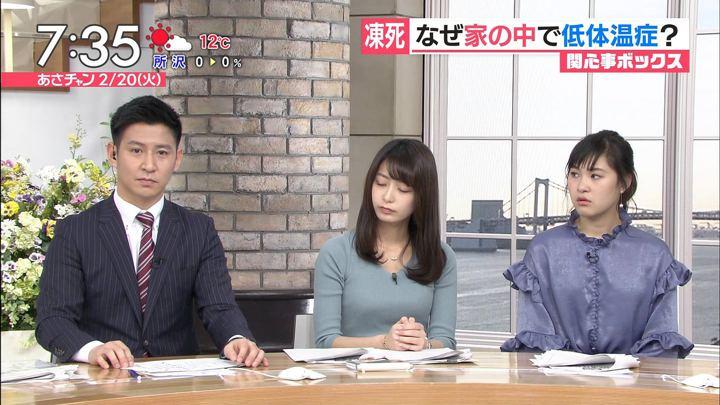 2018年02月20日宇垣美里の画像15枚目