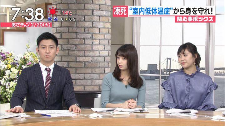 2018年02月20日宇垣美里の画像16枚目