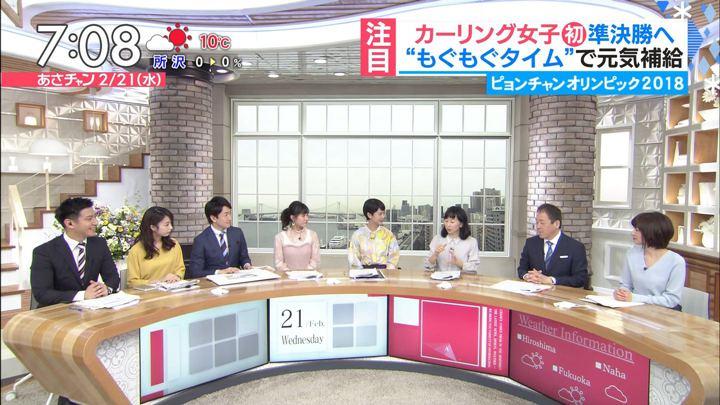 2018年02月21日宇垣美里の画像12枚目