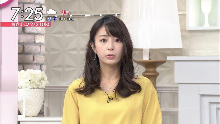 2018年02月21日宇垣美里の画像15枚目
