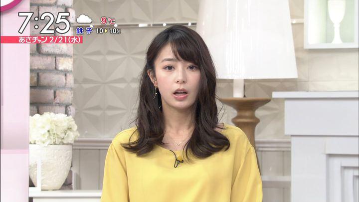 2018年02月21日宇垣美里の画像16枚目