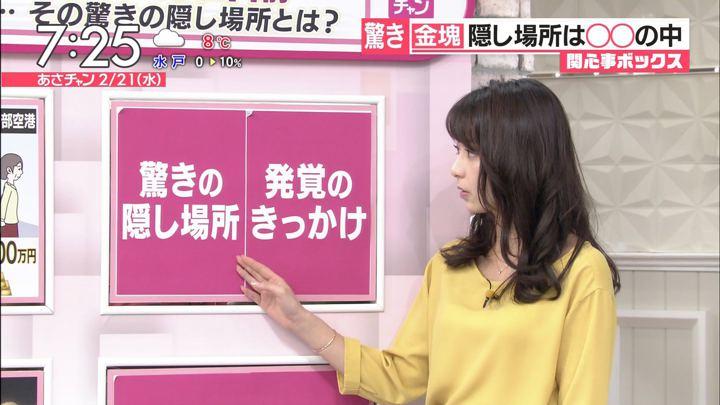 2018年02月21日宇垣美里の画像17枚目
