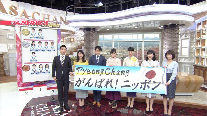 2018年02月21日宇垣美里の画像28枚目