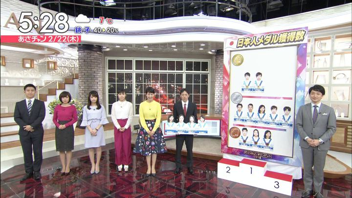 2018年02月22日宇垣美里の画像01枚目
