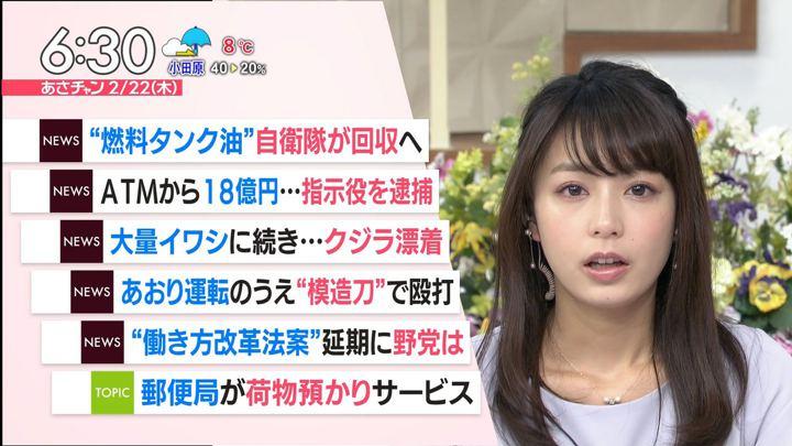2018年02月22日宇垣美里の画像08枚目
