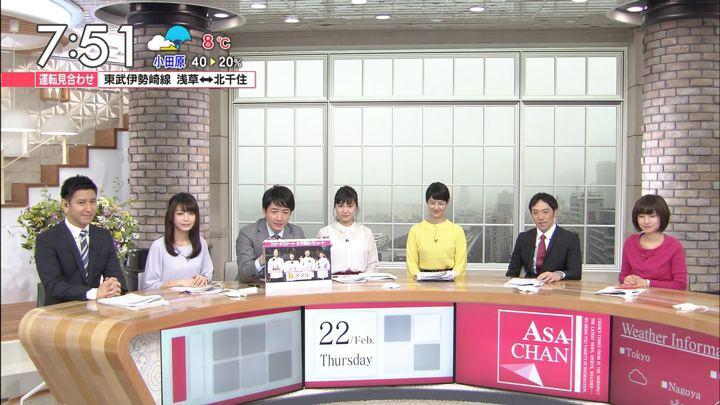 2018年02月22日宇垣美里の画像14枚目