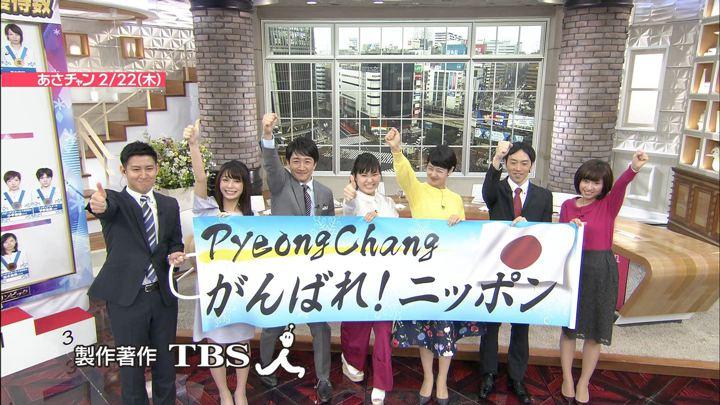 2018年02月22日宇垣美里の画像17枚目