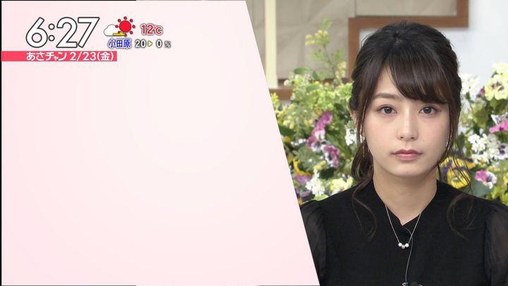 2018年02月23日宇垣美里の画像04枚目