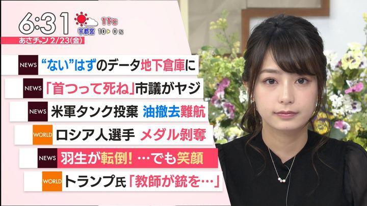 2018年02月23日宇垣美里の画像07枚目