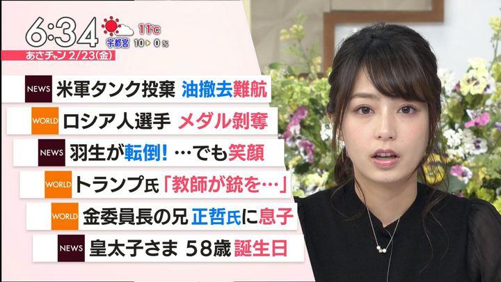 2018年02月23日宇垣美里の画像08枚目