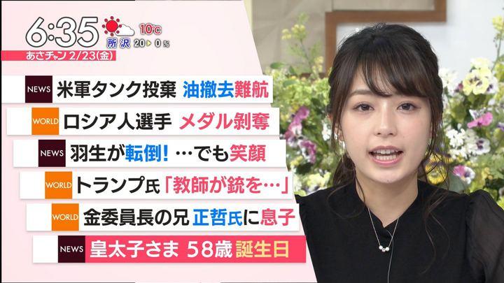 2018年02月23日宇垣美里の画像09枚目