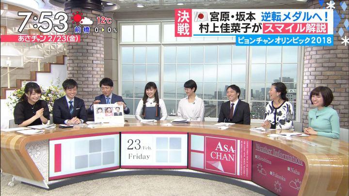 2018年02月23日宇垣美里の画像13枚目