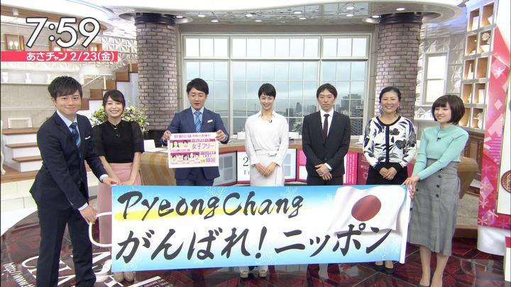 2018年02月23日宇垣美里の画像14枚目